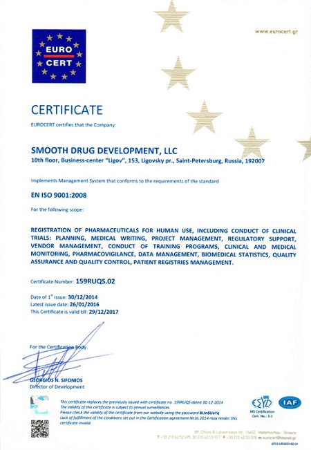 Smooth Drug Development – ISO 9001 – CRO in Russia, CIS and Baltic States