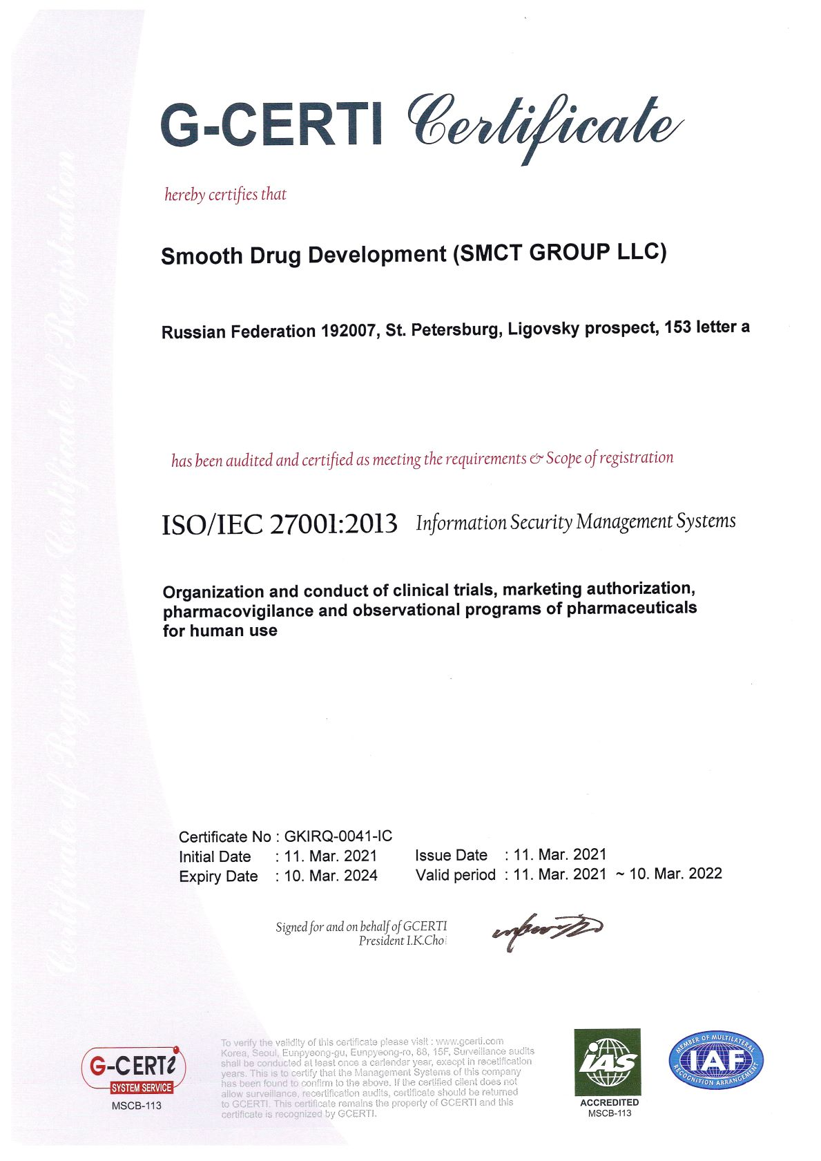 Smooth Drug Development – IT support – CRO in Russia, the CIS, Baltic States, and Central Europe
